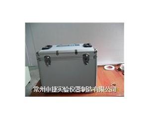 便携式数码恒温血小板振荡保存箱