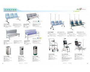 候诊椅、输液椅、垃圾桶、五官椅、牙科椅