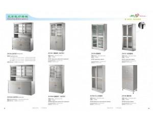 器械柜、治疗柜