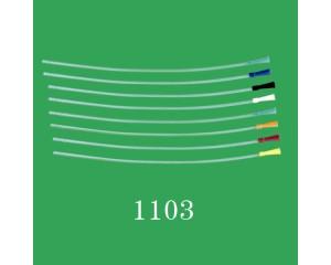 一次性使用单腔PVC导尿管 1103