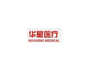 北京华星康泰科技发展有限公司