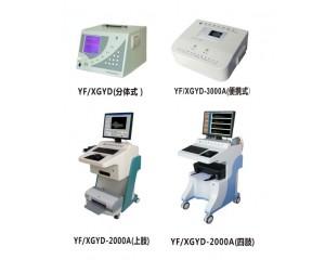 动脉硬化检测仪系列产品展示