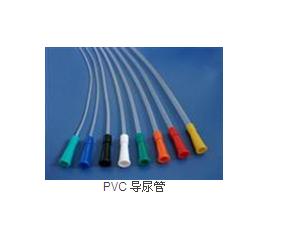 Pvc 导尿管