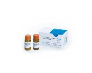 腺苷脱氨酶校准品 生化复合校准品