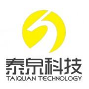 江苏泰泉电子自动化设备有限公司