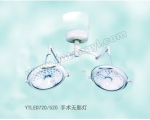 LED手术无影灯YTLED720/520