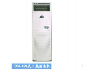 SXSJ-C柜式三氧消毒机
