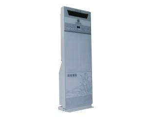 医用空气消毒机(附层流净化功能,平板立式)