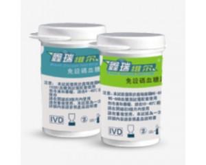 血糖试纸WS-66 、WS-66A 、WS-77