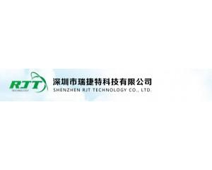 冀州市永兴医疗器械厂
