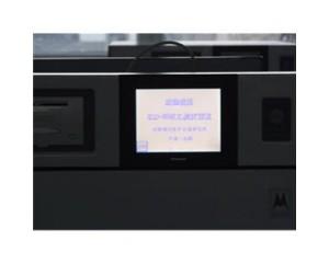 ZMW-环氧乙烷灭菌柜显示系统
