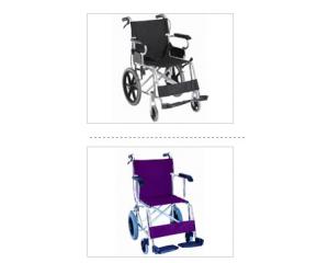 铝合金轮椅系列