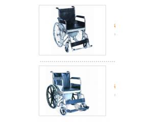 马桶轮椅系列