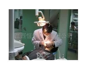 牙科专用手套