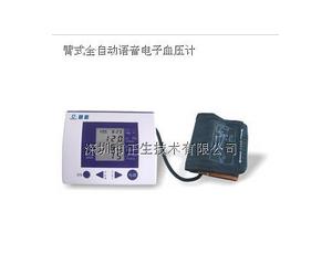 臂式全自动语音电子血压计