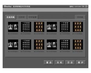 iDoctor 医学影像胶片打印系统
