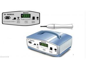 UWI海威超声波清创机 UWI-E型(豪华版)