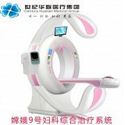 中国精诚伟业医疗设备有限公司