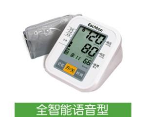 YB-318V 全智能臂式电子血压计