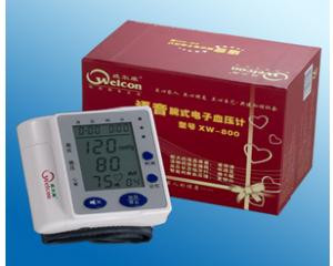 语音腕式电子血压计 XW-800