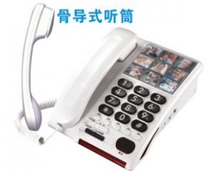 骨导电话机
