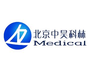 北京中昊医疗器械有限公司