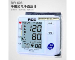手腕式电子血压计BW-606