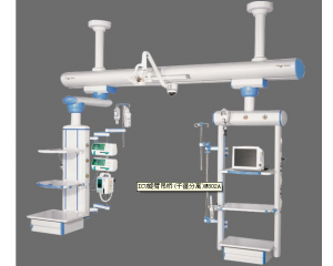 ICU旋臂吊桥(干湿分离)M802A