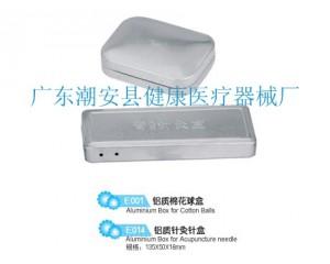 铝质棉花球盒\铝质针灸球盒