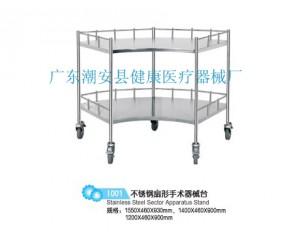 不锈钢输扇形手术器械台