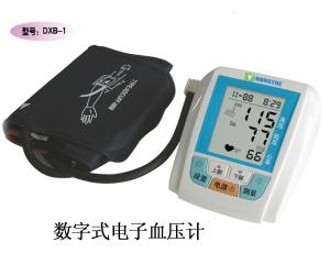 电子血压计臂式DXB-1