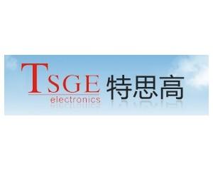 深圳市特思高电子有限公司