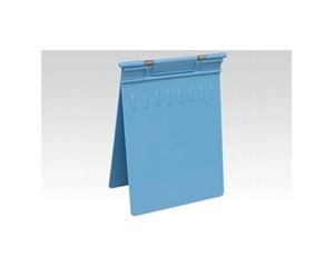 ABS病历夹(蓝色)
