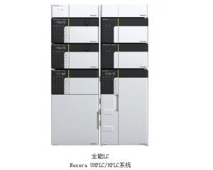 高耐压色谱柱 Shim-pack XR-ODSIII