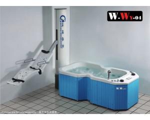 W-WY-04多功能蝶形水疗槽