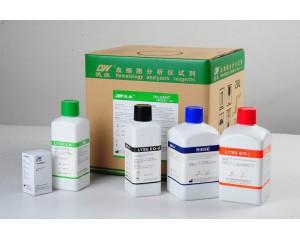 迈瑞BC-5800,BC-5000,BC-5180五分类血球试剂