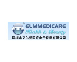 深圳市艾尔曼医疗电子仪器有限公司