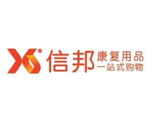 深圳信邦科技有限公司