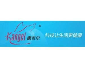 武汉市康吉尔电子有限公司