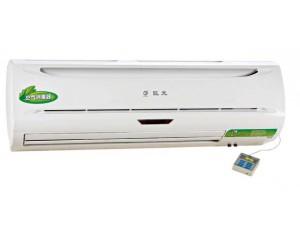KT-B100空气消毒器