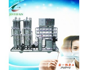 医用反渗透纯水水处理机组