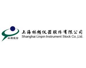 上海林频仪器股份有限公司