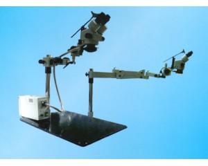 DM-1/DM-2立体手术显微镜