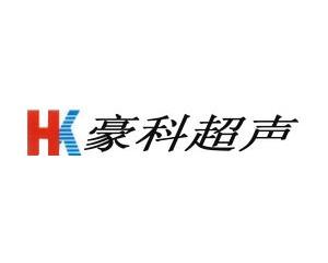 深圳市豪科超声波设备有限公司