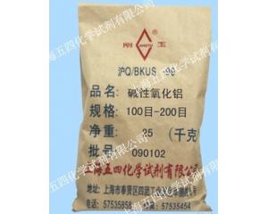 供应层析氧化铝/25KG大包装