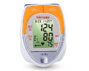 康庄BPM12S腕式语音血压计