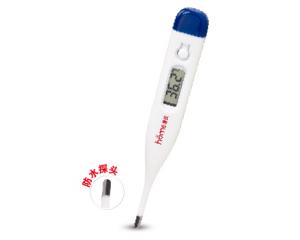 康庄硬头快速电子体温计TSO-A
