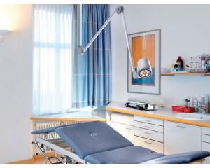 Halux系列ICU专业治疗检查灯