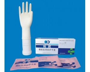 橡胶医用防护手套