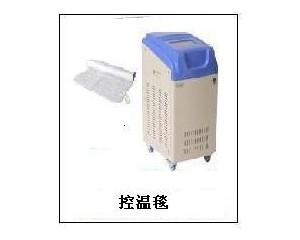 CJ-I 亚低温治疗仪